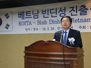 越南平定省投资促进会在韩国举行