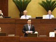 越南第十四届国会第五次会议公报(第七号)