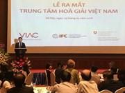 越南调解中心正式成立