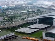 新山一国际机场扩建规划调整方案拟于6月份获批