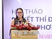 近1200越南人已用上艾滋病暴露前预防性用药