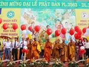 越南各地纷纷举行佛诞节庆祝活动