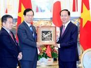 越南国家主席陈大光会见日本共产党主席