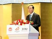 日越友好议员联盟主席表示将努力促进日越关系进一步务实发展