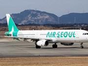 韩国直达越南岘港市新航线正式开通