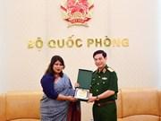 越南与孟加拉国进一步加强防务合作