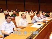 越南第十四届国会第五次会议公报(第十号)