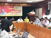 """《越共电子报》举行""""胡志明主席发起爱国竞赛运动70周年""""在线座谈会"""