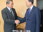 越南公安部部长会见日本国家公安委员长与国家警察机构司令