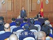 越南国家主席陈大光圆满结束对日本进行的国事访问