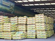 越南发展有机肥料 支持绿色农业