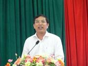 槟椥省吸引投资促进工业区和产业集群基础设施发展