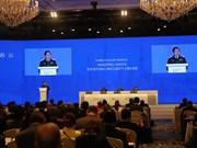 2018年香格里拉对话落幕  各方同意携手维护和平稳定共促发展