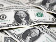 6月4日越盾兑美元中心汇上涨5越盾
