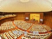 越南第十四届国会第五次会议公报(第十二号)