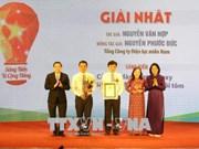 邓氏玉盛出席第二次社区服务倡议比赛颁奖仪式