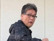 日本千叶县法院开庭审理涉及越籍女童黎氏日玲被杀案的犯罪嫌疑人