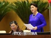 越南第十四届国会第五次会议公报(第十三号)