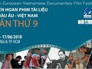 第九届越南-欧洲纪录片节举行在即