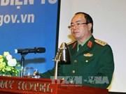 联合国维和参谋军官培训班正式开班