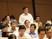 计划投资部长:确保国防安全是特别行政经济单位法制定工作中的基本原则