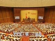 越南第十四届国会第五次会议公报(第十四号)