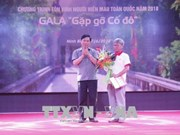 越南全国100名先进献血者获表彰