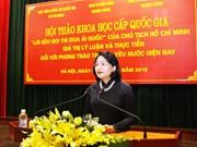 胡志明主席爱国竞赛号召对当前爱国竞赛运动的理论和实践价值