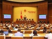 第十四届国会第五次会议:表决通过《国防法修正案》草案