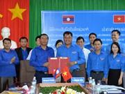 越南得乐与老挝占巴塞两省青年加强合作交流