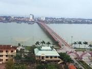 广平省批准48个投资项目