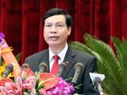 越南广宁省开展智慧城市建设提案中的9个项目