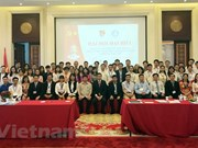 越南留学生青年团代表大会在京召开