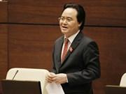 第十四届国会第五次会议:为提高教育质量奠定法律基础