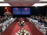 越南山罗省与老挝赛宋奔省加强合作