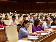 第十四届国会第五次会议:国会表决通过三项法律草案