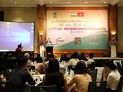 第四次越南-印度国防工业企业见面会在河内举行