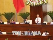 第十四届国会第五次会议:13日国会继续讨论《预防腐败法》(修正案)