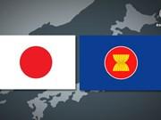 东盟与日本进一步深化战略伙伴关系