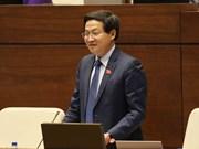 越南第十四届国会第五次会议公报(第十九号)