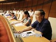 越南国会正式通过《体育法》(修正案)