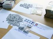 越南查获通过快递方式从荷兰邮寄到越南境内的合成毒品