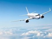 广宁省云屯国际航空港预计今年12月份迎接首次航班