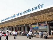 政府总理就新山一国际机场扩建规划调整作出指示