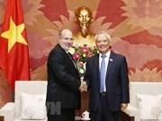 越南国会副主席汪周刘会见古巴外交部代表团一行