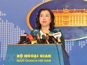 越南外交部密切关注两名越南工人在韩遭虐待事件进展情况