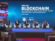 越南应尽早制定数据区块链技术相关政策