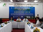 """第18届越南国际农业展""""即将在岘港市举行"""