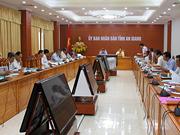 2018年安江省投资促进会预计于今年9月举行