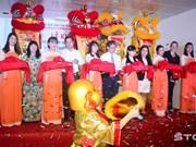 朔庄省企业孵化园正式落成开业